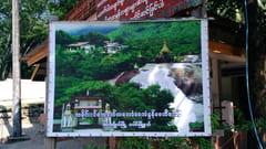 Zin kyaik waterfallの写真 乾季なので水がない  バイク ツーリング モーラミャイン タトン パ・アン