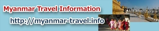 Myanmar Travel Information Banner
