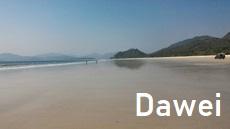 ミャンマー・トラベル・インフォメーション、ダウェイの旅行の準備ページへ