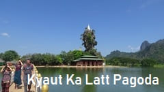 kyaut ka latt pagoda, キャウッカラット洞窟, Myanmar, ミャンマー,パ・アン, パアン