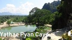 Yathae Pyan Cave ヤッテッピャン洞窟 バイク ツーリング モーラミャイン パ・アン