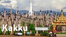 ミャンマー・トラベル・インフォメーション、カックー遺跡、カックーパゴダ、観光情報ページへ