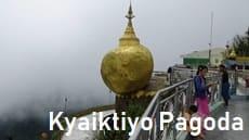 header Kyaiktiyo pagoda チャイティーヨー・パゴダ