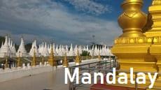 ミャンマー・トラベル・インフォメーション、マンダレーの旅行の準備ページへ