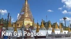 カンギーパゴダ、Kan Gyi Pagoda in Mudon、ミャンマー、モーラミャイン、ムドン、旅行観光情報、Mawlamyine Travel Information