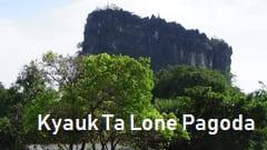 キャウッタロン パゴダ Kyauk Ta Lone Pagoda Taung Mountain 写真 photo Mawlamyine