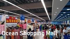 モーラミャイン オーシャン ocean shopping mall