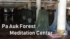 mawlamyine pa auk forest meditation center photo