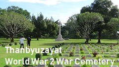 第二次世界大戦, 墓地, セメタリー, myanmar world war 2 Cemetery, モーラミャイン, タンビュザヤ, Thanbyuzayat, ミャンマー