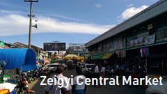 モーラミャイン ゼイジー セントラル マーケット zeigyi central market