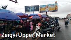 モーラミャイン ゼイジー アッパー マーケット zeigyi upper market