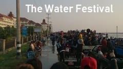 モーラミャイン旅行観光情報、ウォーターフェスティバル、ミャンマー