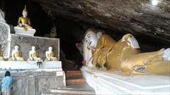 カウゴン洞窟、内部、ブッダ、パ・アン、パアン、観光情報の写真