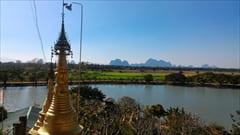 hpa an kyaut ka latt pagodaの岩の上からの眺めは最高です!