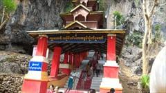 ミャンマー、パ・アン、パアンのサダン洞窟、sadan caveの入口です。
