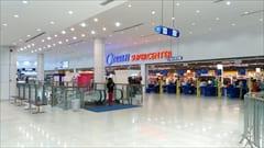 オーシャン・ショッピング・モール、2階、大きなスーパーマーケット、買い物、服、モーラミャイン、