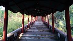 Shwe Nat Taung Pagoda 入口 階段