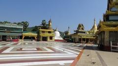 タトンにあるShwe Sar Yan Pagodaの写真 パゴダの中